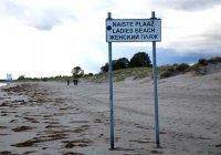 Первый женский пляж открывается в Азербайджане