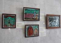 В Казани открылась выставка семейных шамаилей (Фото)