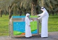 В ОАЭ появились «умные» мусорные урны