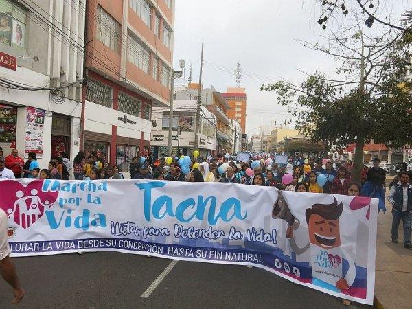 Участники марша.