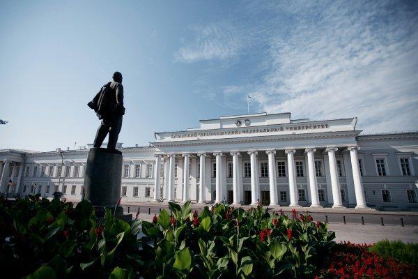 В КФУ разработан курс русского языка для исламских стран.