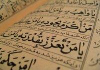 Правда ли, что все поклонение в исламе должно совершаться исключительно на арабском языке?