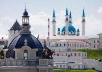 Казань вошла в тройку самых популярных городов РФ для путешествий в выходные