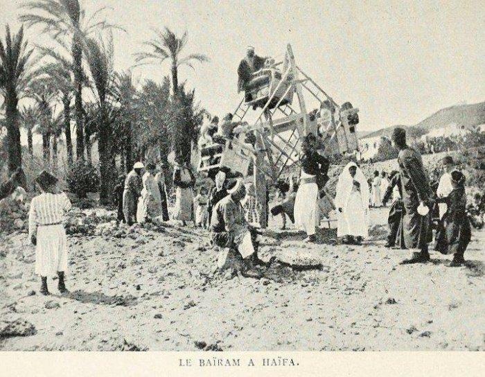 15 уникальных исторических фото исламского мира