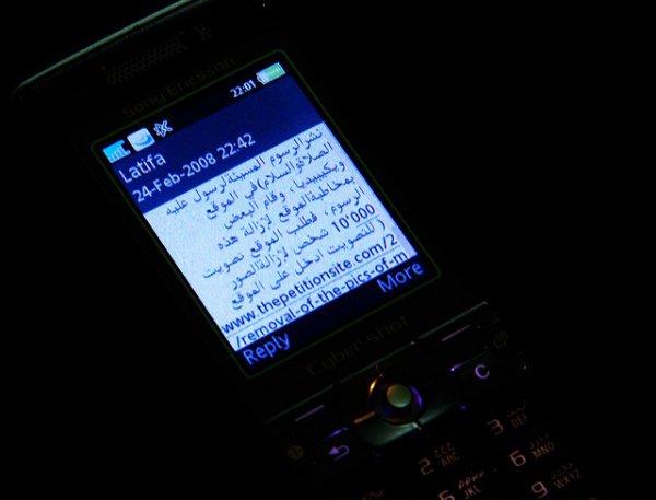 Проверка телефона - причина 20% разводов в КСА.