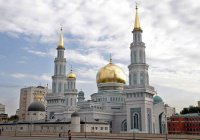 В Московской Соборной мечети покажут серебряные марки с видами Мекки (Фото)