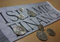 К 2018 году исламский финансовый рынок достигнет $3 трлн