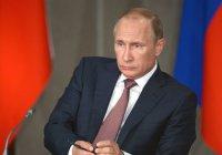 Банк информации о террористах создадут в РФ