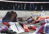 Организаторы теракта в Анкаре могут получить 12 тысяч лет тюрьмы