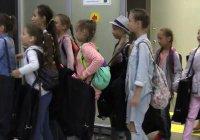 Татарстанские дети, застрявшие в Стамбуле, прибыли в Казань