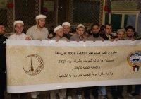 Кувейт провел ифтары в казанских мечетях (Фото)
