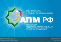 Еженедельные встречи предпринимателей-мусульман будут проходить в Казани