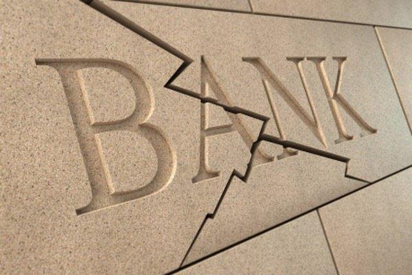 Выход Великобритании из ЕС сказался на банковской системе Персидского залива.