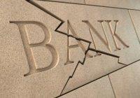 После Brexit банковская система Персидского залива потеряла $800 млрд