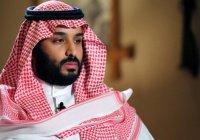Мохаммед бин Салман собирается занять трон уже в этом году