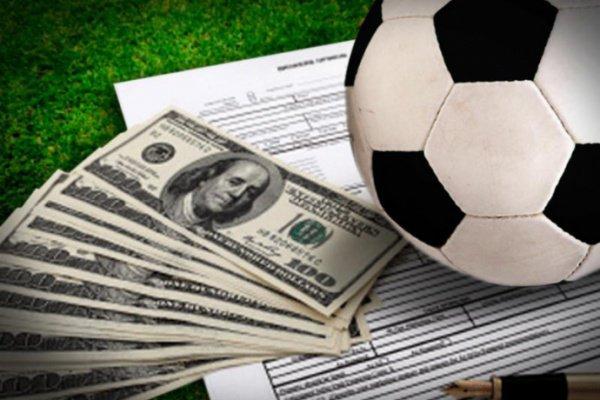 Харам ли ставки на спорт онлайн бетсити доступ