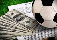 Являются ли харамными деньги, выигранные на ставках?
