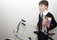 10-летнему Исламу вернули 3 тысячи рублей, которые он отправил Путину