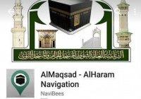 Навигатор по Запретной мечети разработали для паломников