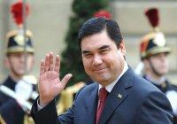 В Туркмении в честь Ночи могущества помилованы 600 человек