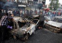 В Ираке – трехдневный траур в связи с терактом в Багдаде