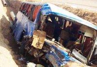 В Саудовской Аравии в автокатастрофе погибли 13 паломников