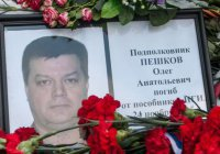 В Турции увековечат имя погибшего пилота Су-24