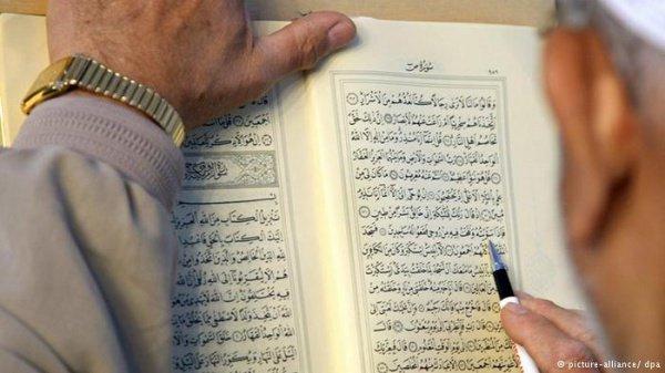 Первые кандидаты и доктора наук по исламской теологии могут появиться уже в 2017 году.