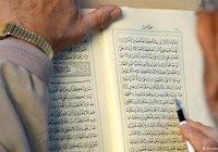 Диссовет по исламской теологии может появиться в России уже в 2017 году