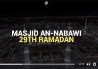 Невероятно красивая съемка Медины в последнюю ночь Рамадана