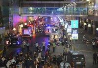 Обвинения в организации теракта в стамбульском аэропорту предъявлены 11 россиянам