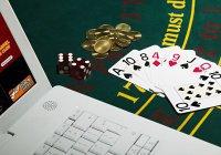 Дозволено ли работать в интернет-кафе, где люди играют в азартные игры?
