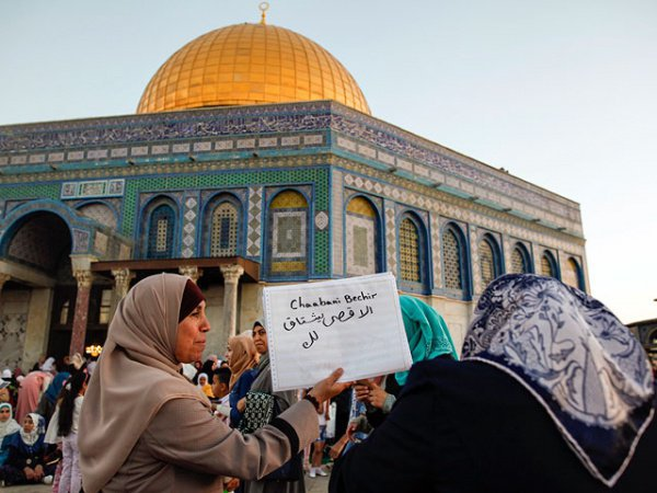 На Храмовой горе отметили Ид аль-Фитр (Фото)