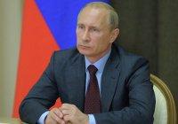 Владимир Путин подписал «пакет Яровой»