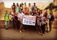 Российские туроператоры рассчитывают на открытие Египта уже к зиме