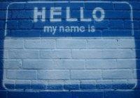 """При рождении меня назвали именем """"Тимур"""". Стоит ли мне сменить свое имя?"""