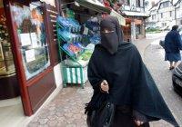 В Швейцарии официально запретили покрывать лицо