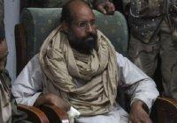 Сын Муаммара Каддафи, приговоренный к смерти, вышел на свободу