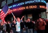 Сын Усамы бен Ладена обещал отомстить США