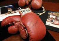 Перчатки Мохаммеда Али уйдут с молотка