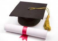 Казахстан – мировой лидер по дешевизне высшего образования