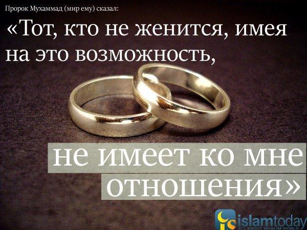 «2 ракаата намаза, совершенные женатым человеком, лучше, чем 70 ракаатов намаза, совершенных холостяком»