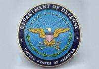 Встреча министров обороны стран коалиции против ИГИЛ состоится 20 июля