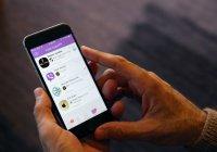 Действителен ли развод, данный через Viber?