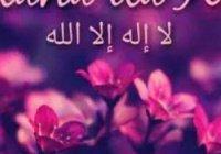 3 блага, которые дарует «Ля иляха иллялах»