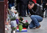 СМИ: во Франции знают имя организатора парижских терактов, но молчат
