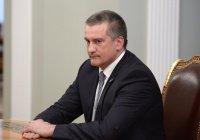 Аксенов: отношения мусульман и христиан Крыма складываются «очень по-доброму»