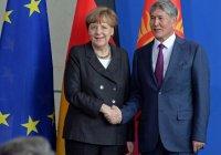 Германия готова обучать киргизских имамов – Меркель
