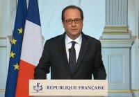 Во Франции продлен режим ЧП