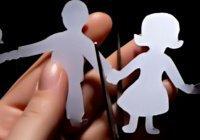 Три вида развода в исламе